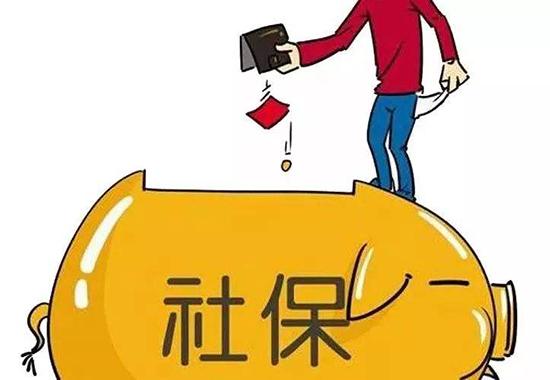 北京不裁员、少裁员企业,这项保险费可返还一半! 失业