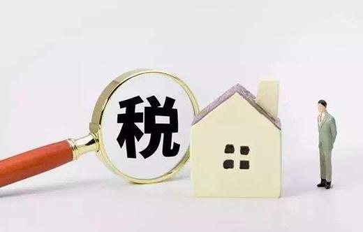 住房贷款利息专项附加扣除