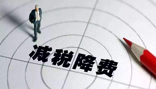 小微企业和小型微利企业.jpg