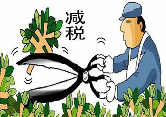 农业公司注册.jpg