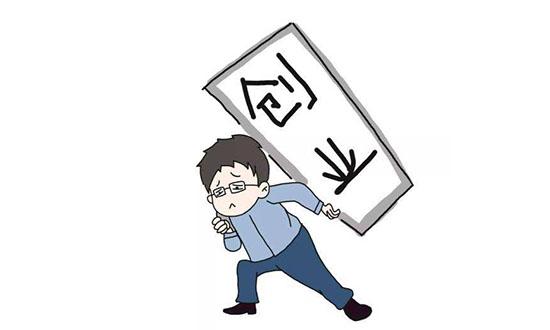 成都高新区天府新区公司注册.jpg