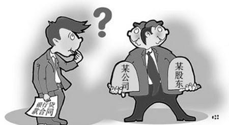 公司变更债权债务处理.jpg