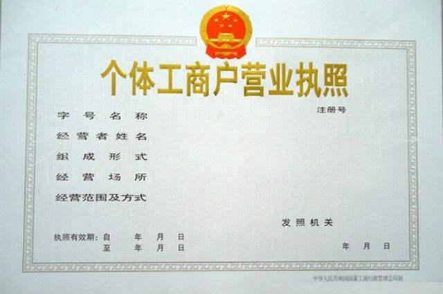 微信图片_20200219120235.jpg